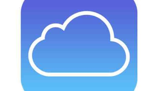 I-Cloud bypassing for the lost Apple devices