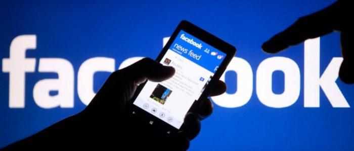 How to hack facebook password